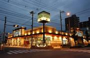 オータニ 駅東店