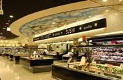 鶴屋フーディワン 浜線店
